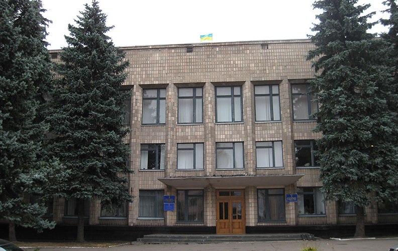 bobrovytska-raionna-derzhavna-administratsiia