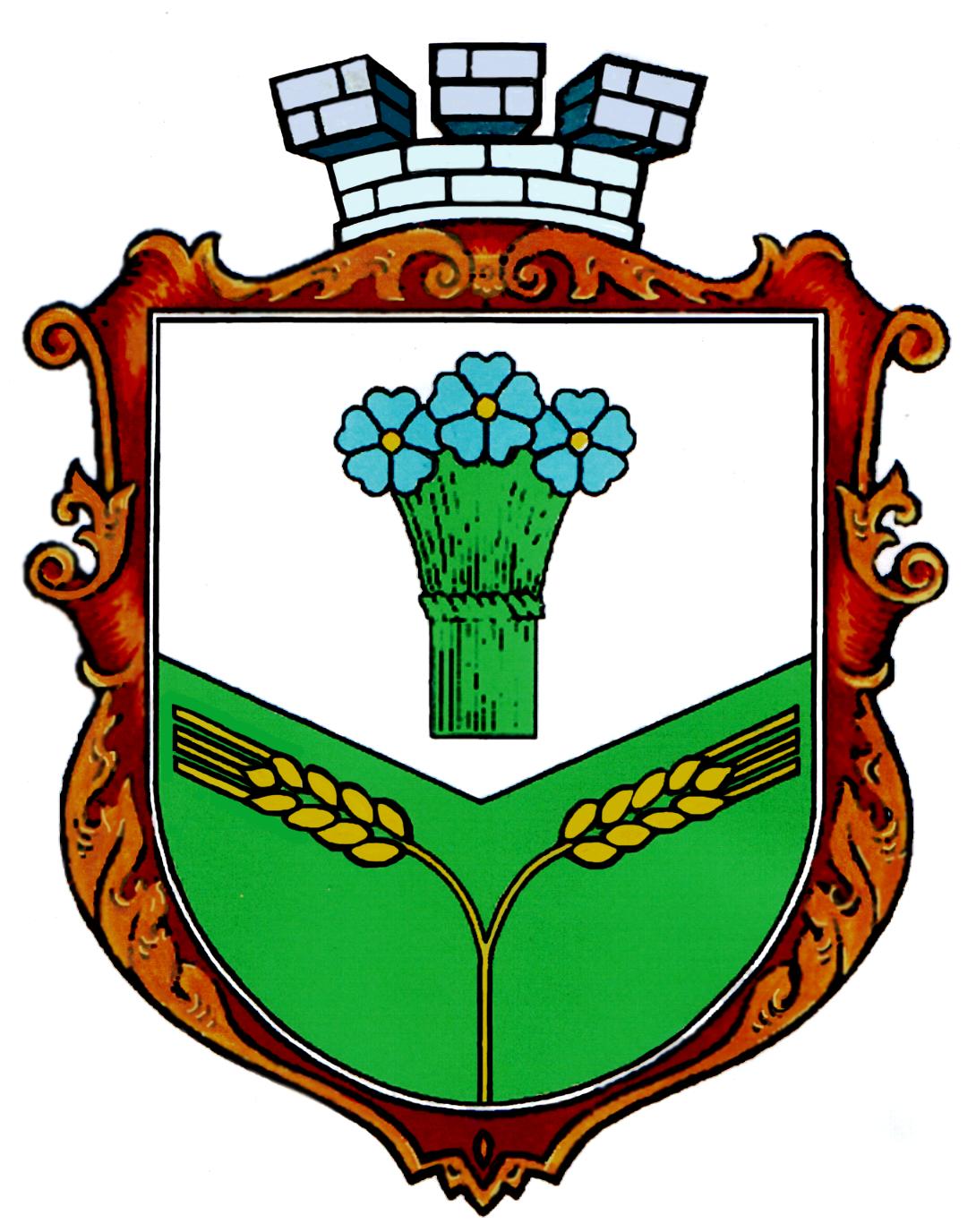 pulynska-selyschna-rada