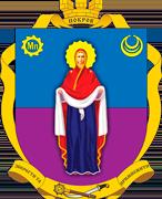 vykonavchyi-komitet-pokrovskoi-miskoi-rady-dnapropetrovskoi-oblasti