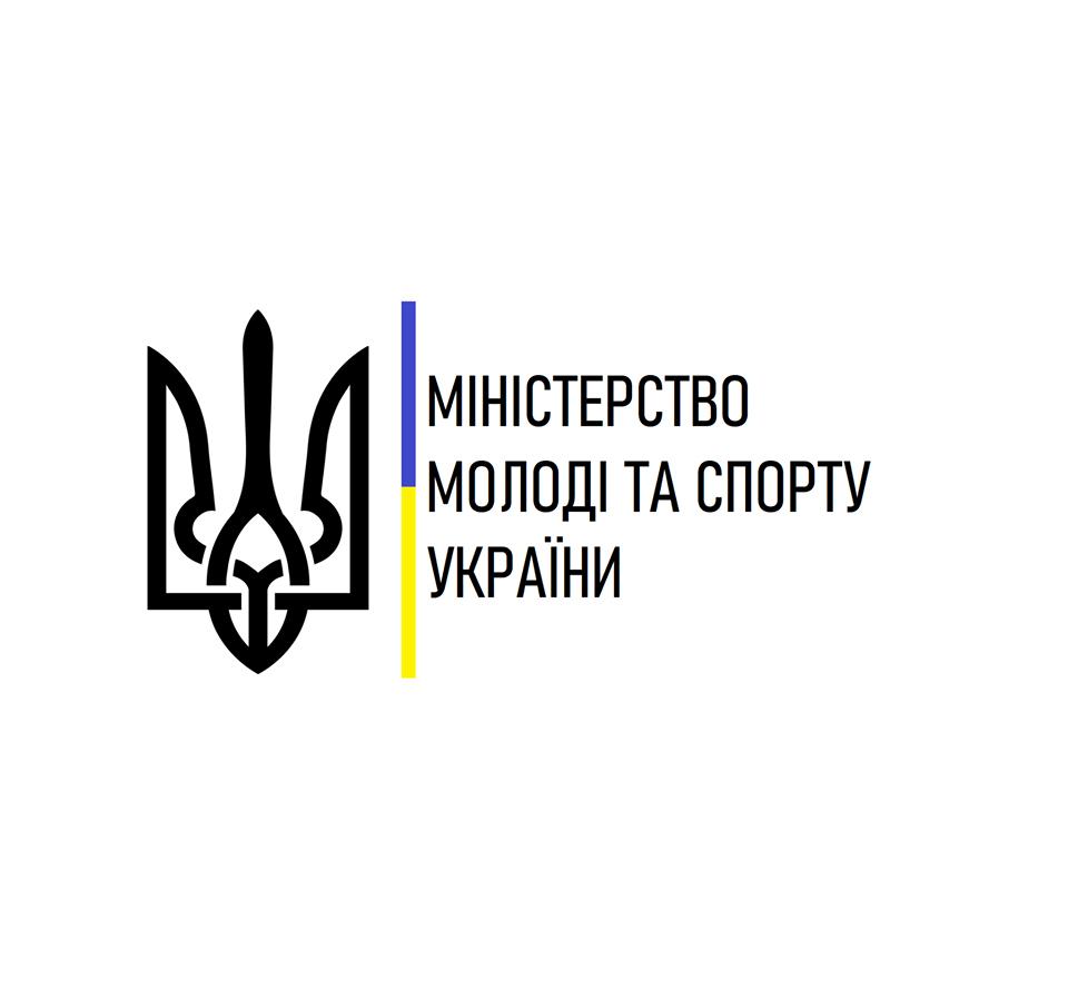 ministerstvo-molodi-ta-sportu-ukrayiny