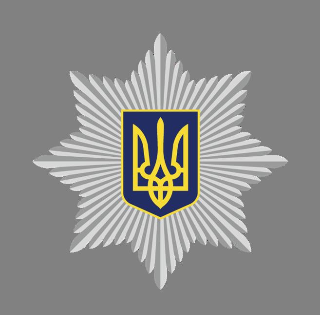 natsionalna-politsiia-ukrayiny