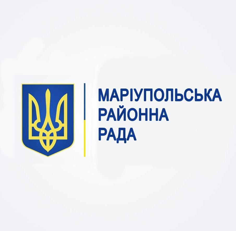 mariupolska-raionna-rada