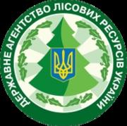 derzhavne-ahentstvo-lisovykh-resursiv-ukrayiny