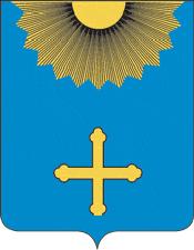 vykonavchyi-komitet-okhtyrskoyi-miskoyi-rady