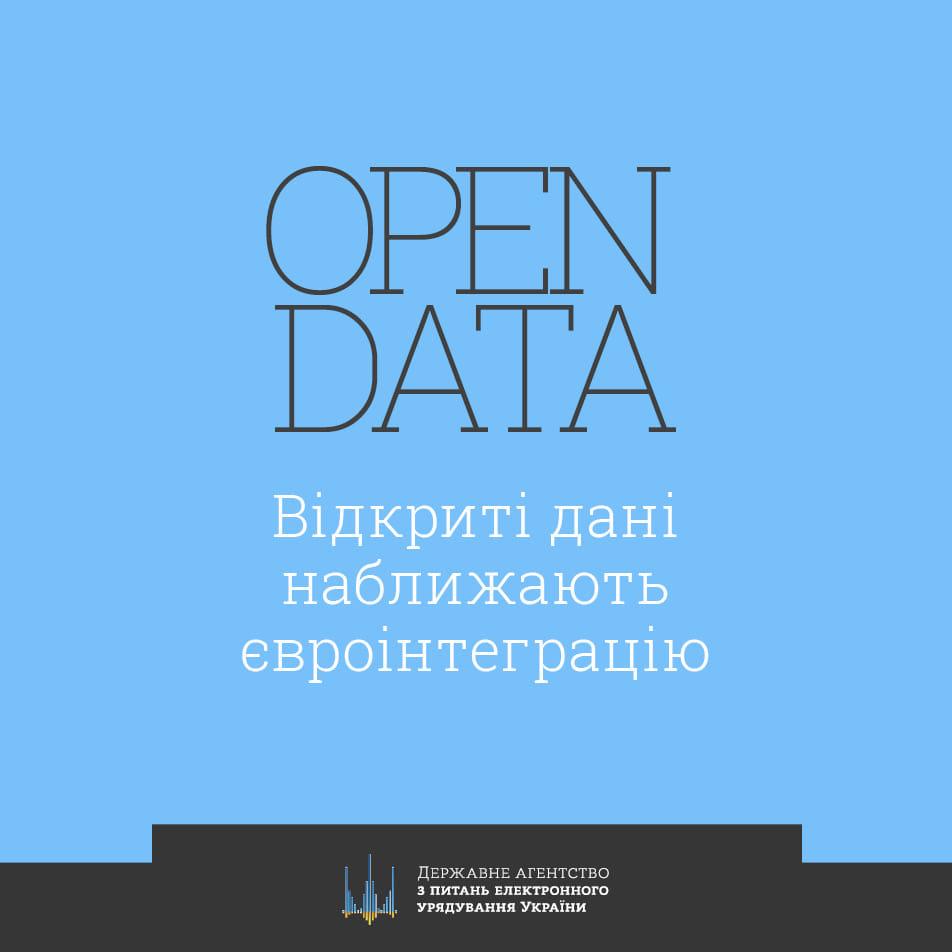 Україна стає частиною європейського інформаційного простору.
