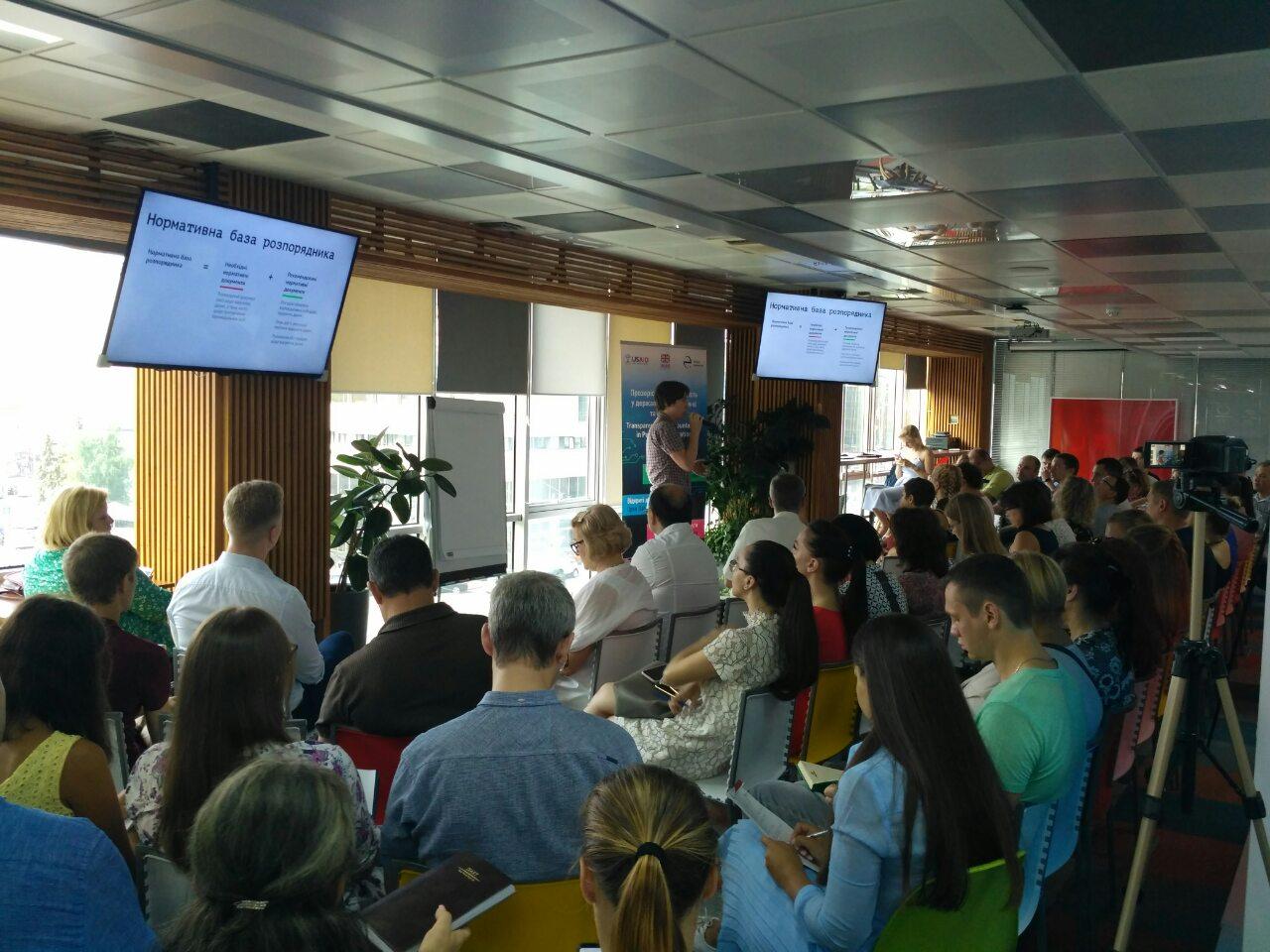 Презентація тренінгу по роботі з відкритими даними.